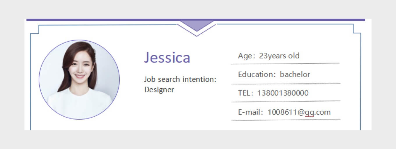 job intention